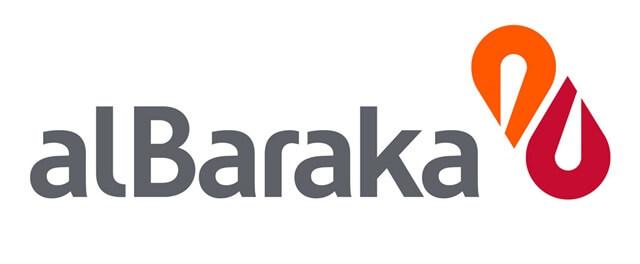 ALBARAKA TÜRK Müşteri Hizmetleri Telefon Bankacılığı Telefon Numarası